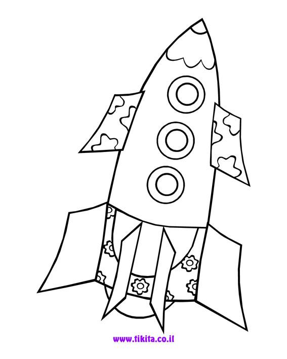 דפי צביעה  חלל